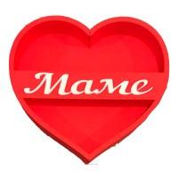 Сердце маме 30*30, красное