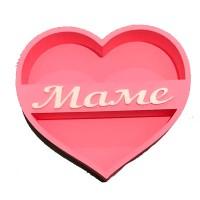 Сердце маме 30*30, розовое