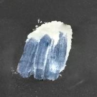 Пигмент мика интерферентный голубой, 10 гр