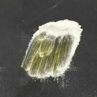 Пигмент мика интерферентный золотой, 10 гр