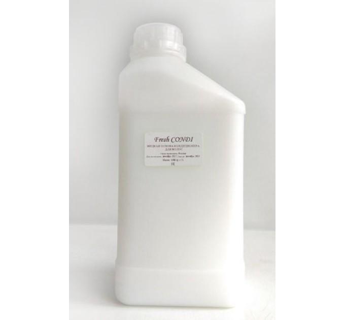 Основа Кондиционер для волос Fresh CONDI, 1 кг