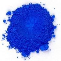 Синий ультрамарин (сухой), 10 гр