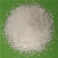 Кислота салициловая, 20 гр