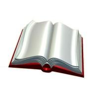 Книгапод картинку, пластиковая форма