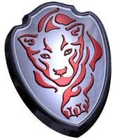Тигр щит,  пластиковая форма