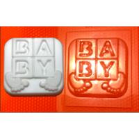 Бейби, пластиковая форма
