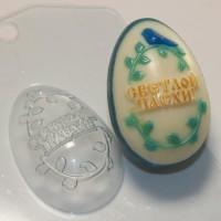 Яйцо/светлой пасхи с птичкой, пластиковая форма