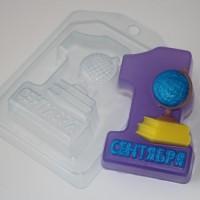 1 сентября/глобус, пластиковая форма