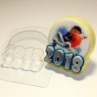 2018/Круг под водорастворимку, пластиковая форма