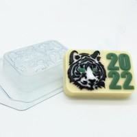 2022/тигр силуэт морды, пластиковая форма