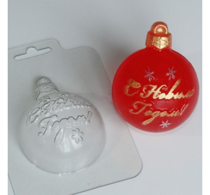 Шар С новым годом, пластиковая форма