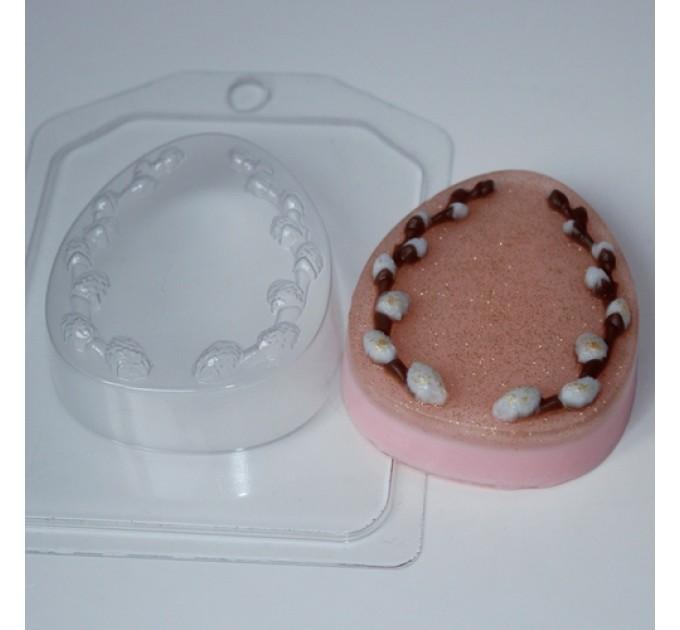 Яйцо плоское с вербой, пластиковая форма