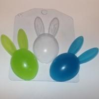 Яйцекроль пластиковая форма