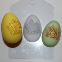 Яйцо-ХВ пластиковая форма