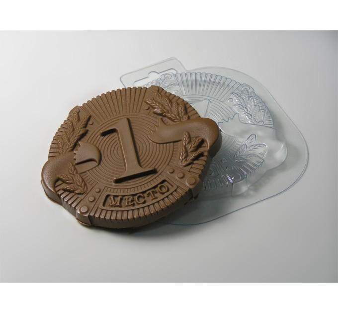 Медаль - 1 Место, пластиковая форма