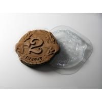 Медаль - 2 Место, пластиковая форма