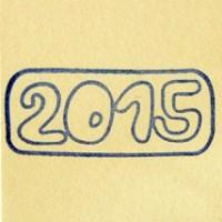 2015, силиконовый штамп