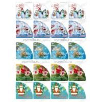 Уголки С новым годом-1, 1 лист (20 штук)