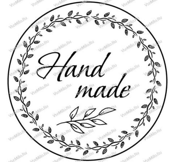 Наклейки Hand Made, d-5 см, 5 шт