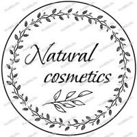 Наклейки Natural Cosmetics, d-5 см, 5 шт