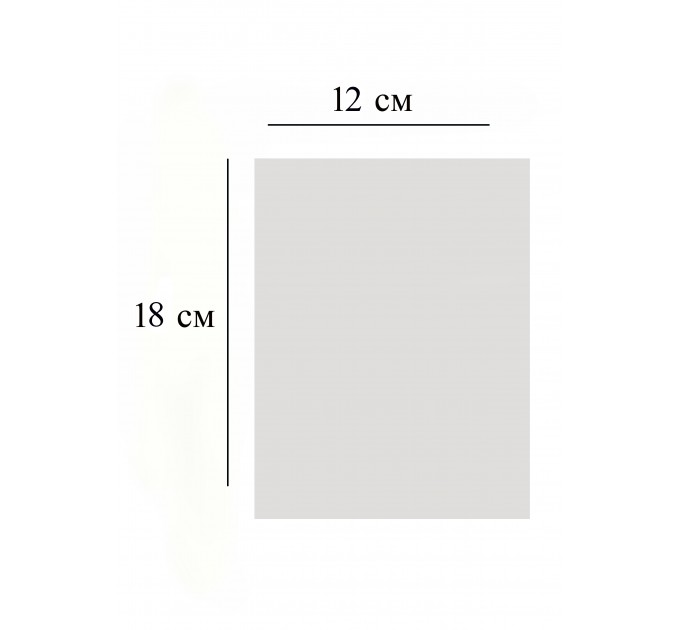 Пакет  прозрачный, 12х18 см, 10 шт