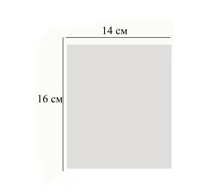 Пакет  прозрачный, 16х17 см, 10 шт