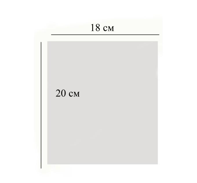 Пакет  прозрачный, 18х20 см, 10 штук